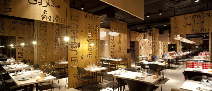 Lah-restaurant-by-IlmioDesign-Madrid
